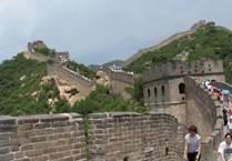 établissement Bellevue voyage Pékin 2009/2010 - 2