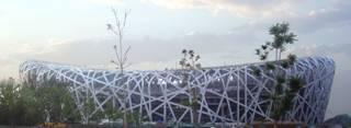 établissement Bellevue voyage Pékin 2009/2010 - 3